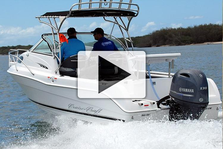 Cruise Craft Explorer 575 2015: Video Review