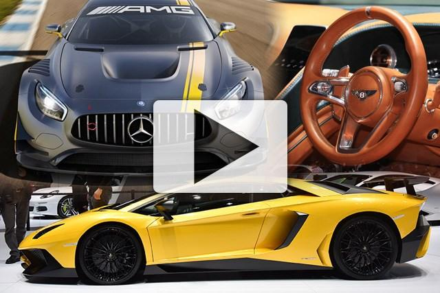 GENEVA MOTOR SHOW: Best Cars